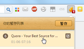 2015-01-06 15_16_38-新标签页 - 360极速浏览器
