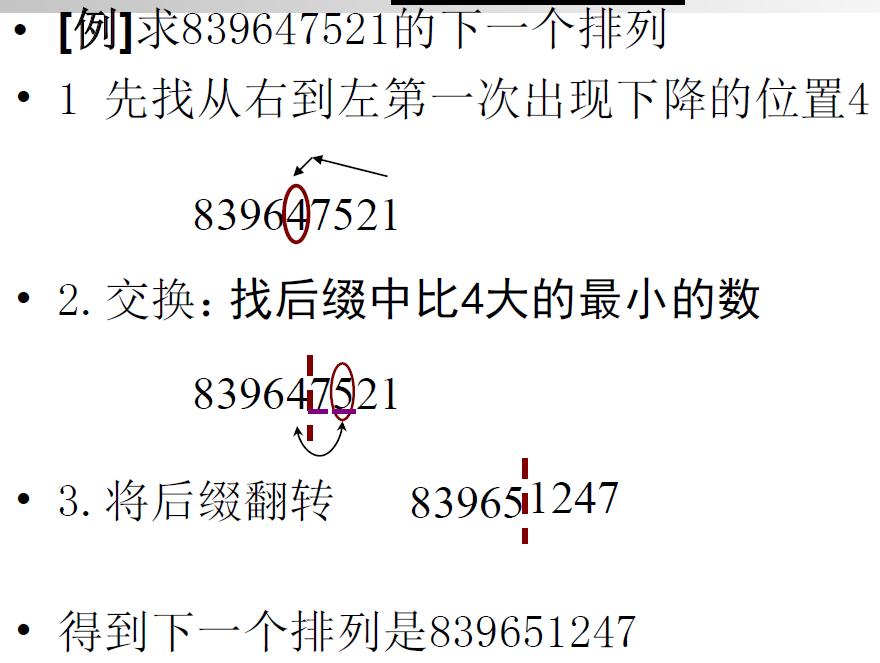 scrn20150405151027